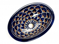 Destina - Navy Blue Small Mexican Sink